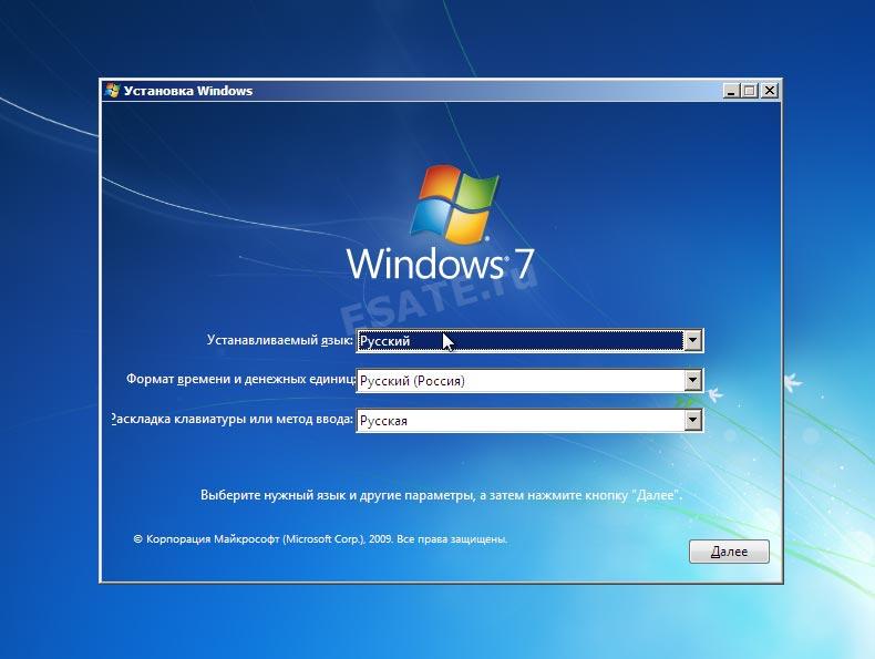 windows-7-img-2