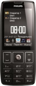 Philips-Xenium-X5500-Dual-sim-Black