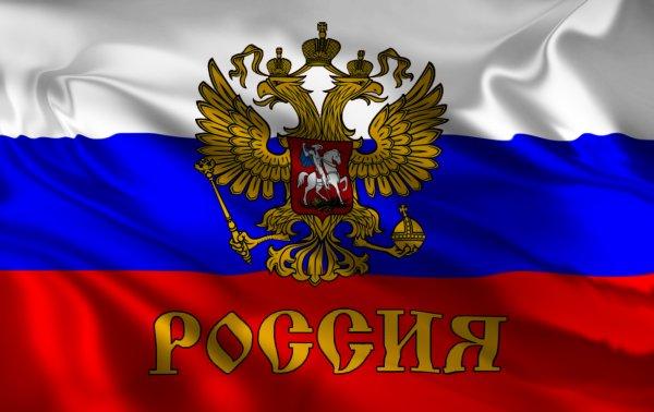 63030320_flag