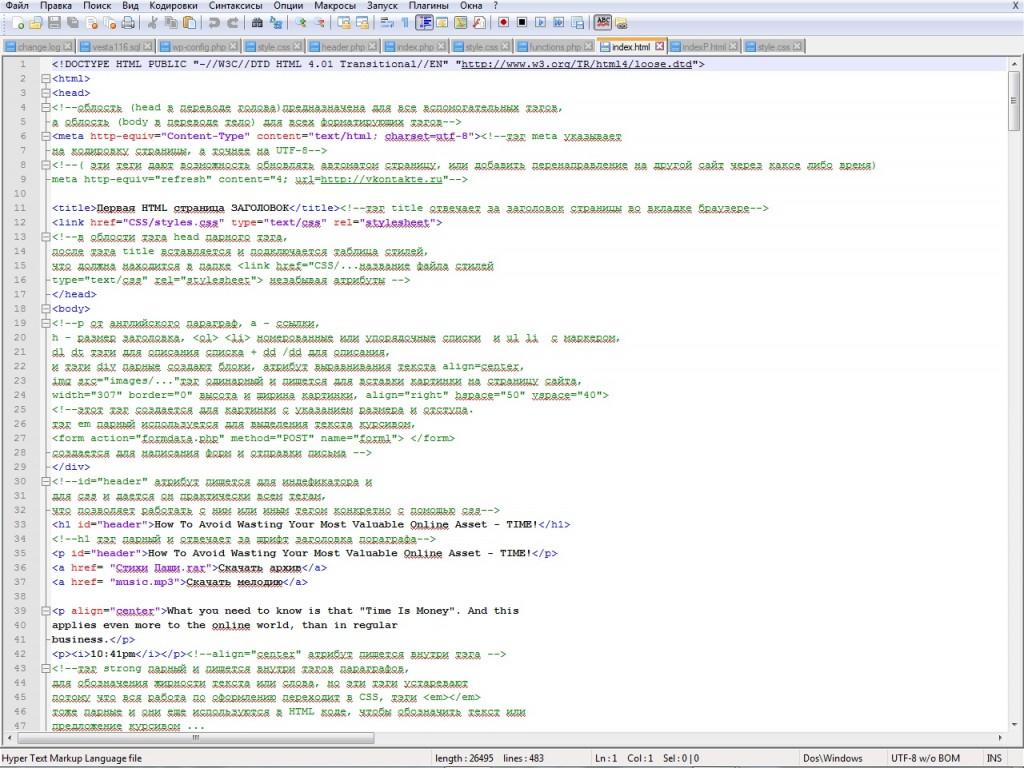 html  образец