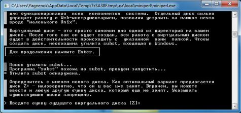 install-denwer-9