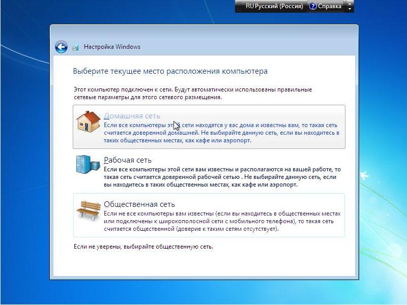 windows-7-install-22