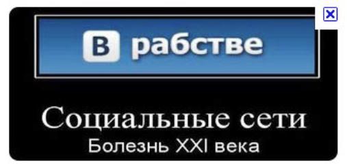 social_c148037